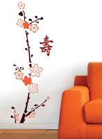 Wandschablone-japanische-zeichen-langes-leben-B6031